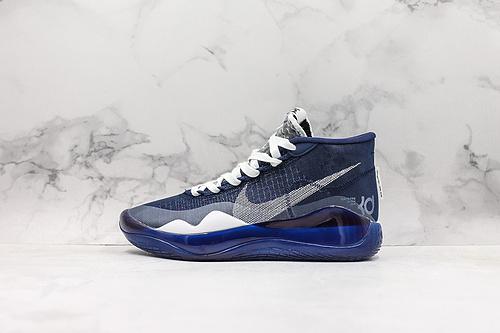 杜兰特12代耐克Nike Zoom KD12 EP「年度最佳战靴」货号:AR4230-401  深蓝 平台特供 诠释当前市场最高版本 全掌ZOOM气垫外层半透明纤维    G25  Y5