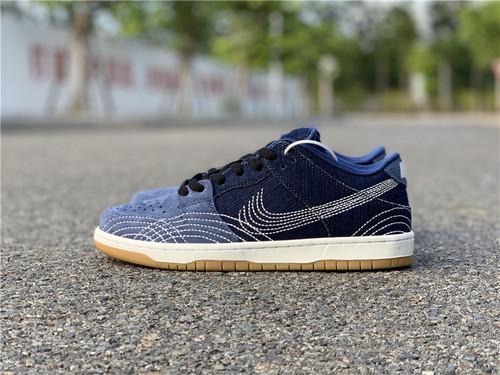 """Nike SB Dunk Low PRM """"Sashiko"""" CV0316-400_东莞市哪里有亚瑟士专卖店"""