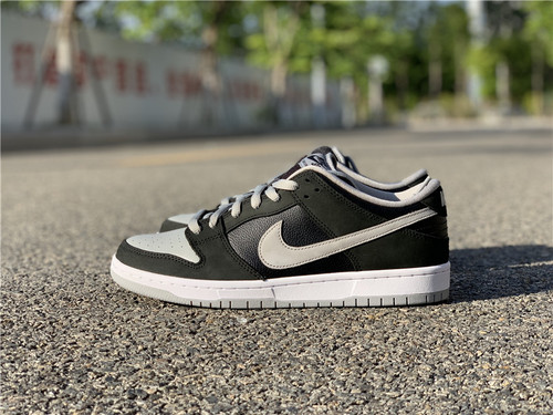 Nike SB Dunk Low J-Pack Shadow Grey  BQ6817-007_东莞aj为什么上海发货