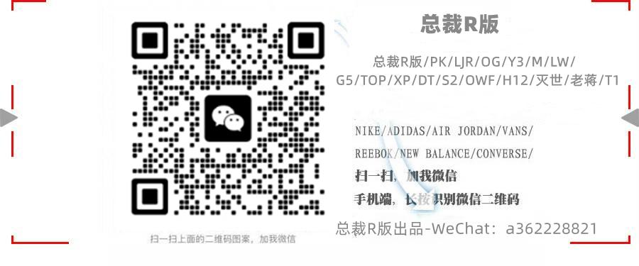"""Air Jordan 9 """"LA""""  302370-021_深圳有没有aj专卖店地址"""