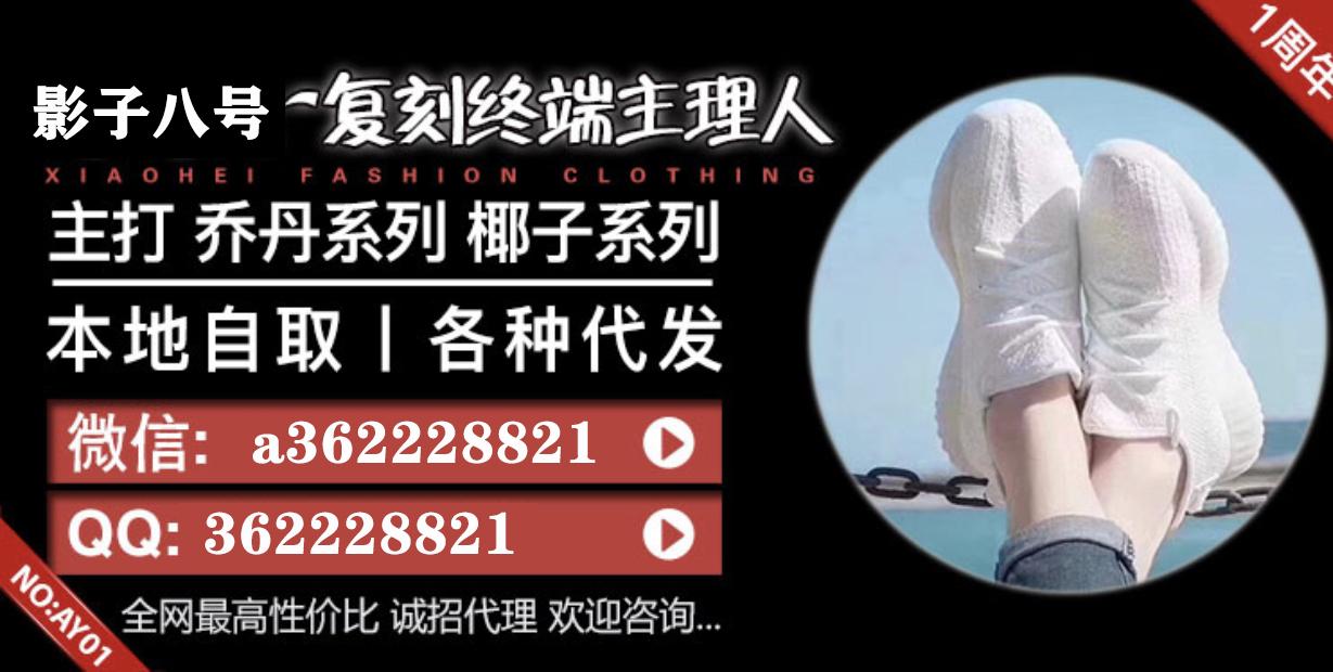 Supreme x Nk SB Dunk Low 联名款休闲运动滑板鞋 DH3228-102_莆田鞋s2什么意思