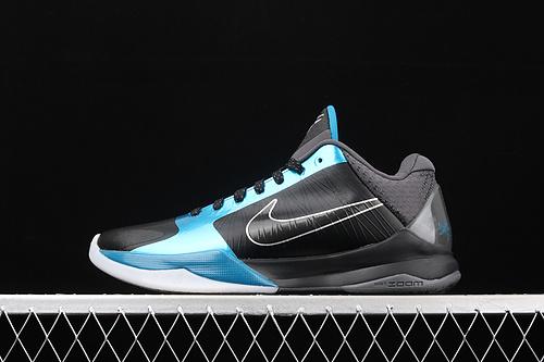 纯原版本 Nk Zoom Kobe 5 DARK KNIGHT科比5 暗夜骑士 低帮运动篮球鞋 386429-001