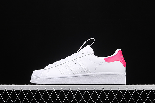 处理 Ad Superstar FW2855 贝壳头香港城市限定经典百搭小白鞋