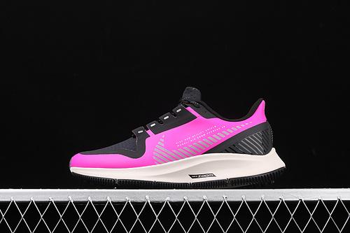 Nike Air Zoom Pegasus 36 Shield 2019冬季新款运动休闲跑步鞋 AQ8006-600