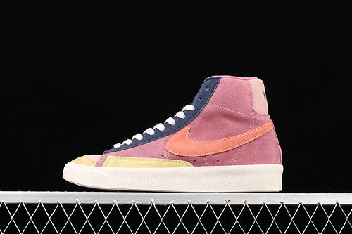 Nk Blazer Mid'77 Vntg We Suede 拼接鸳鸯高帮休闲板鞋 DC9179-664