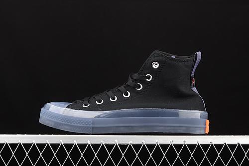 Converse Chuck Taylor All Star CX 中性水晶果冻底撞色帆布高帮鞋 171400C