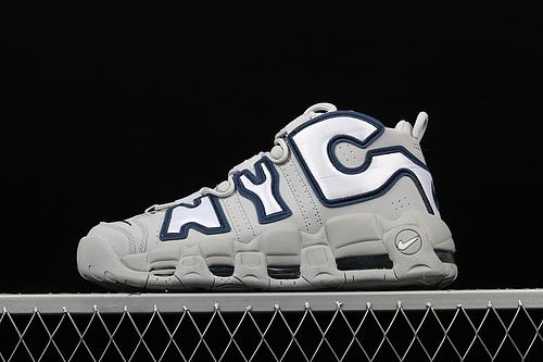 Nk Air More Uptempo NYCQS 大AIR皮蓬复古男子篮球鞋 AJ3137-001