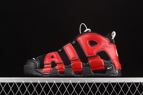 Nk Air More Uptempo 96 QS 皮蓬初代系列经典高街百搭休闲运动文化篮球鞋 DM0017-001