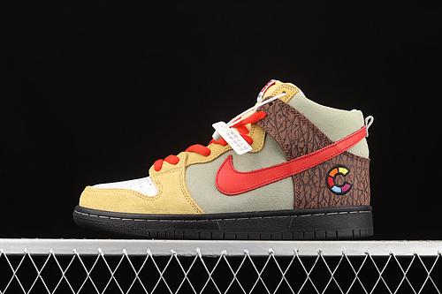 性价版 Color Skates x Nk SB Dunk High 烤肉卷饼 黄棕红 CZ2205-700