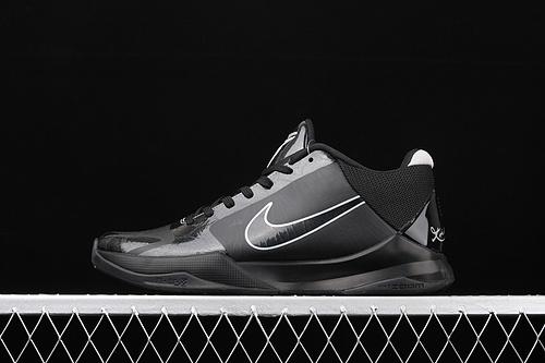 区别版本 Nk Zoom Kobe 5 Blackout 科比5黑武士 专业实战篮球鞋 386429-003