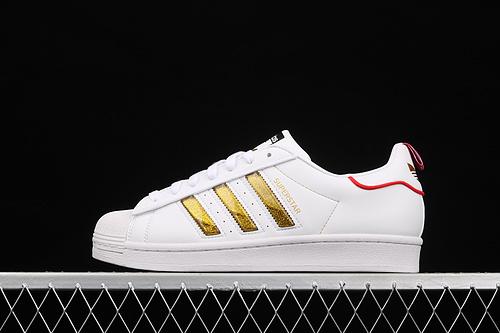 Ad Superstar GX7914 贝壳头头层休闲板鞋