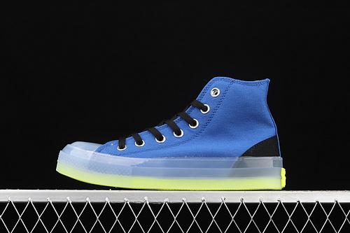 Converse Chuck Taylor All Star CX中性水晶果冻底撞色帆布高帮板鞋 171694C