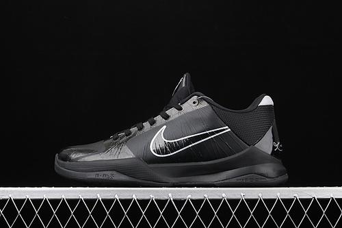Nk Zoom Kobe 5 Blackout 科比5黑武士 专业实战篮球鞋 386429-003