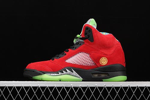 """处理 Air Jordan 5""""What The""""AJ5 乔5红黄鸳鸯 全头层麂皮拼色 CZ5725-700"""