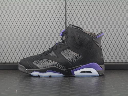Air Jordan 6 NRG AJ6 马毛 蛇纹 全明星 黑紫 篮球鞋 AR2257-005