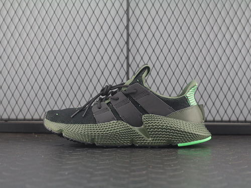 Originals Prophere Climacool B37467