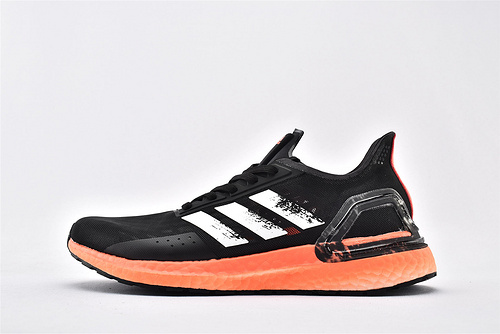 Adidas ULTRA BOOST UB 爆米花缓震跑鞋/黑橘涂鸦 网面透气  货号:EG0427 男鞋
