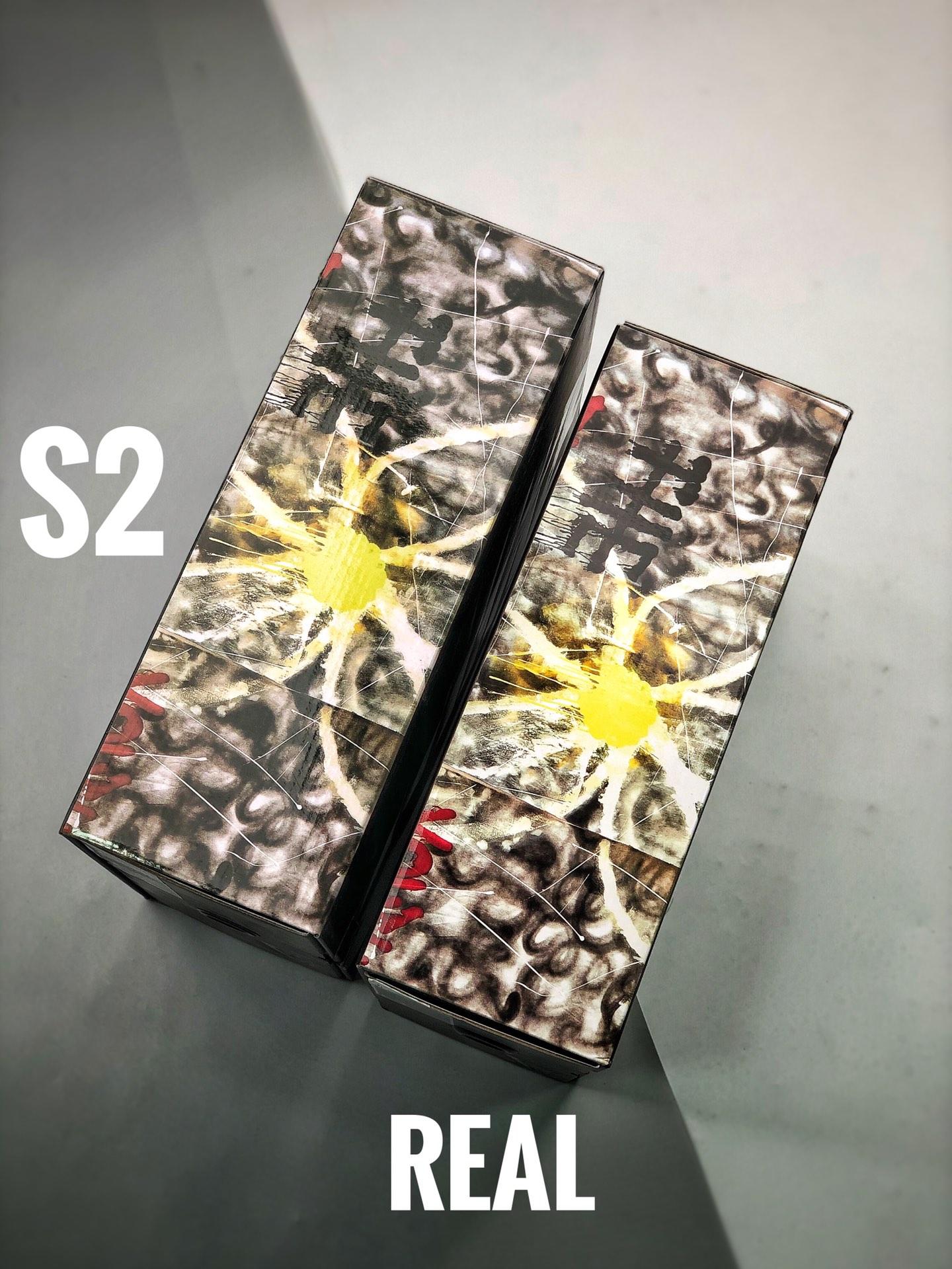 S2纯原 权志龙重磅雏菊联名2.0 对比图