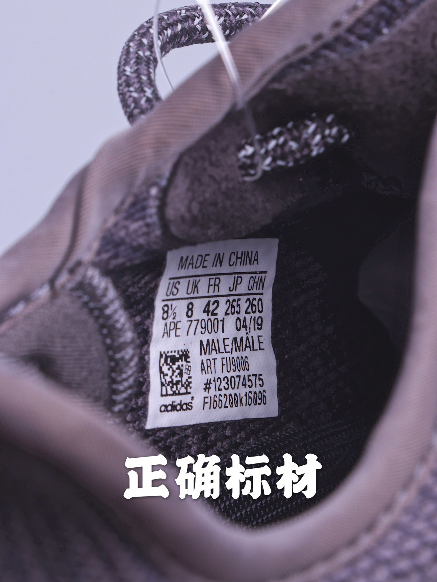 """椰子GT版-YEEZY BOOST 350 V2 """"黑天使""""FU9006 纯原 细节图解"""