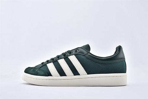 Adidas 三叶草 AMERICANA L 低帮板鞋/草绿  货号:EF2801  男女鞋  情侣款