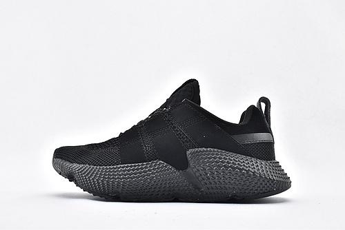 Adidas 三叶草 Prophere 复古跑鞋/刺猬 黑武士 原盒原标  货号:FW4262  男女鞋  情侣款