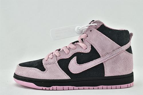 Nike SB Dunk High Invert Celtics 高帮滑板鞋/黑粉绿 反转黑粉 凯尔特人  货号:CU7349-001    男女鞋  情侣款