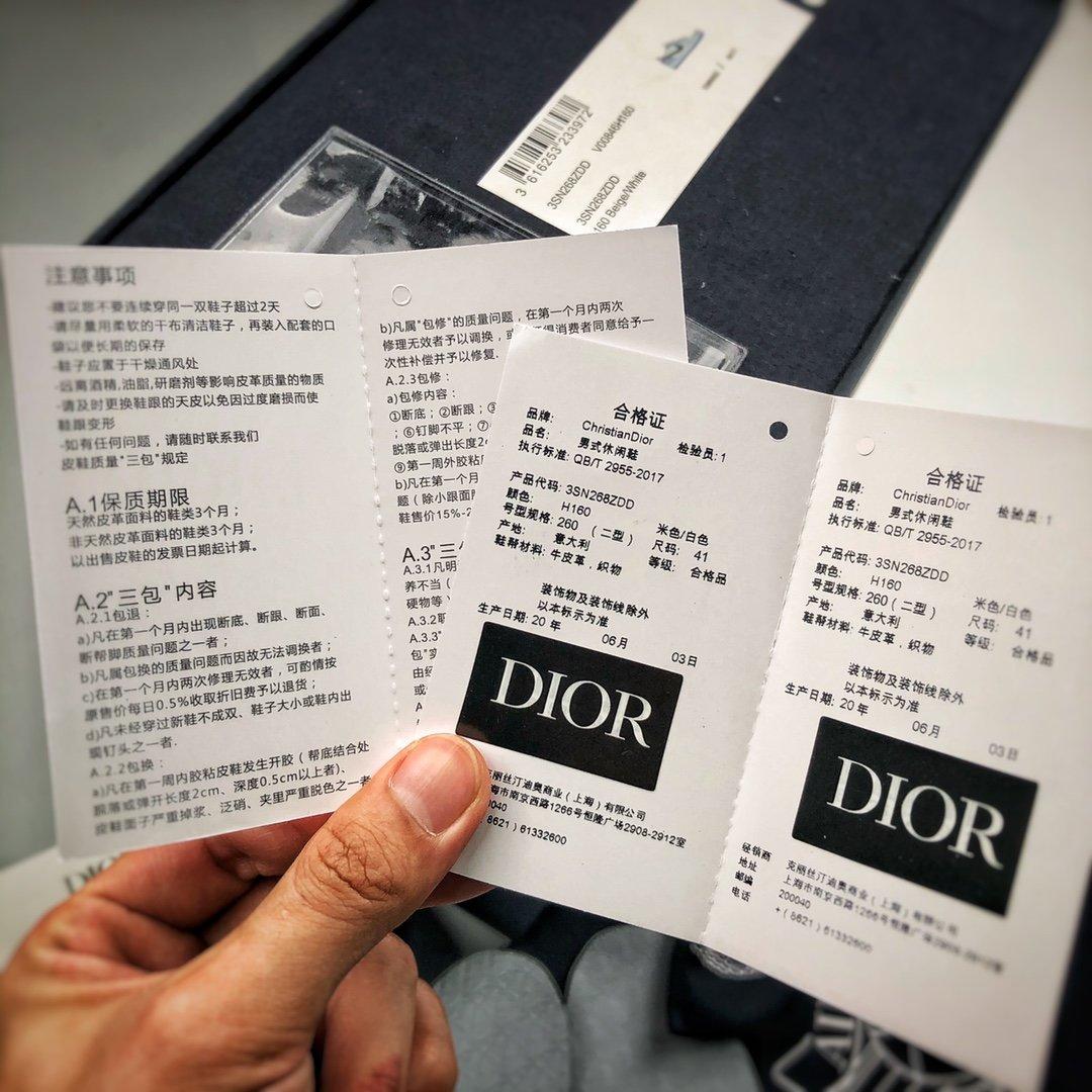 Dior X Air Jordan 1 Low 白灰 原装PK S2原装