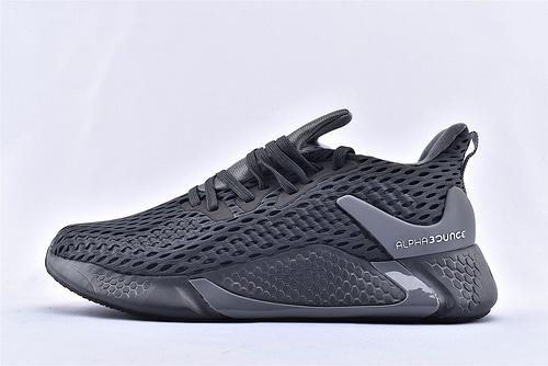 Adidas AlphaBounce Beyond M 阿尔法4.0缓震跑鞋/经典黑武士  货号:CG5592  男鞋
