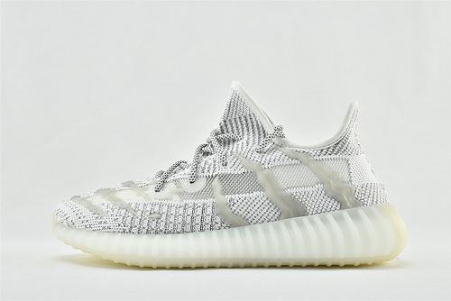 Adidas Yeezy Boost 350 V3 椰子3.0系列/白斑马 满天星  货号:FC8311    男鞋
