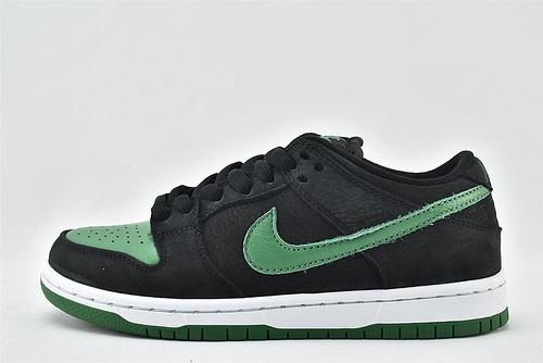 Nike SB Dunk Low Pro 低帮滑板鞋/黑绿 松绿  货号:BQ6817-005  男女鞋  情侣款