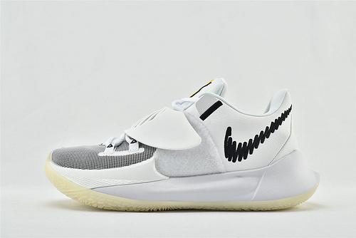 Nike Kyrie 3 TB 欧文3代篮球鞋/白灰  货号:CJ1287-100   男鞋