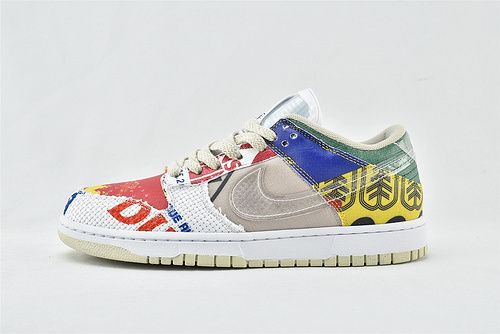 Nike Dunk Low SB 低帮滑板鞋/超级市场 彩色拼接  货号:DA6125-900  男女鞋  情侣款