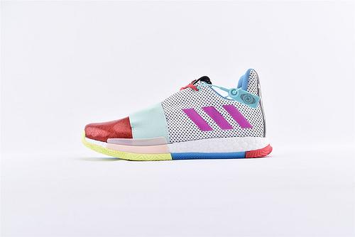 Adidas Harden Vol. 3 Boost 哈登3代爆米花篮球鞋/彩虹 鸳鸯 缓震效果显著 实战无忧 高端篮球鞋  货号:EE9370  男鞋