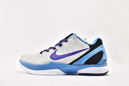 Nike Kobe 6 Lakers 科比6代篮球鞋/波点 银蓝紫   货号:429659-102  男鞋