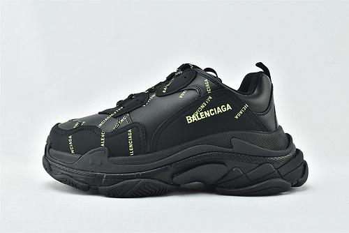 Balenciaga/巴黎世家 1.0 初代 复古老爹鞋/黑绿 字母款