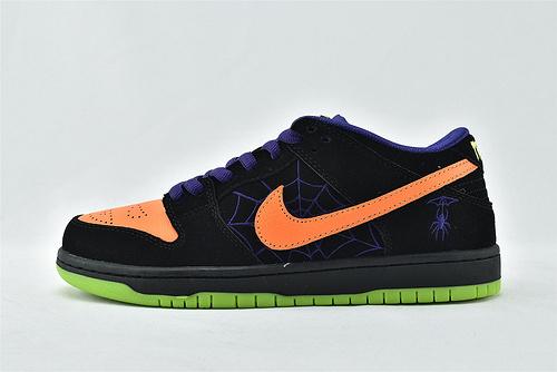 """Nike SB Dunk Low """"Night of Mischief"""" SB 低帮滑板鞋/万圣节 黑蜘蛛  货号:BQ6817-006    男女鞋 情侣款"""