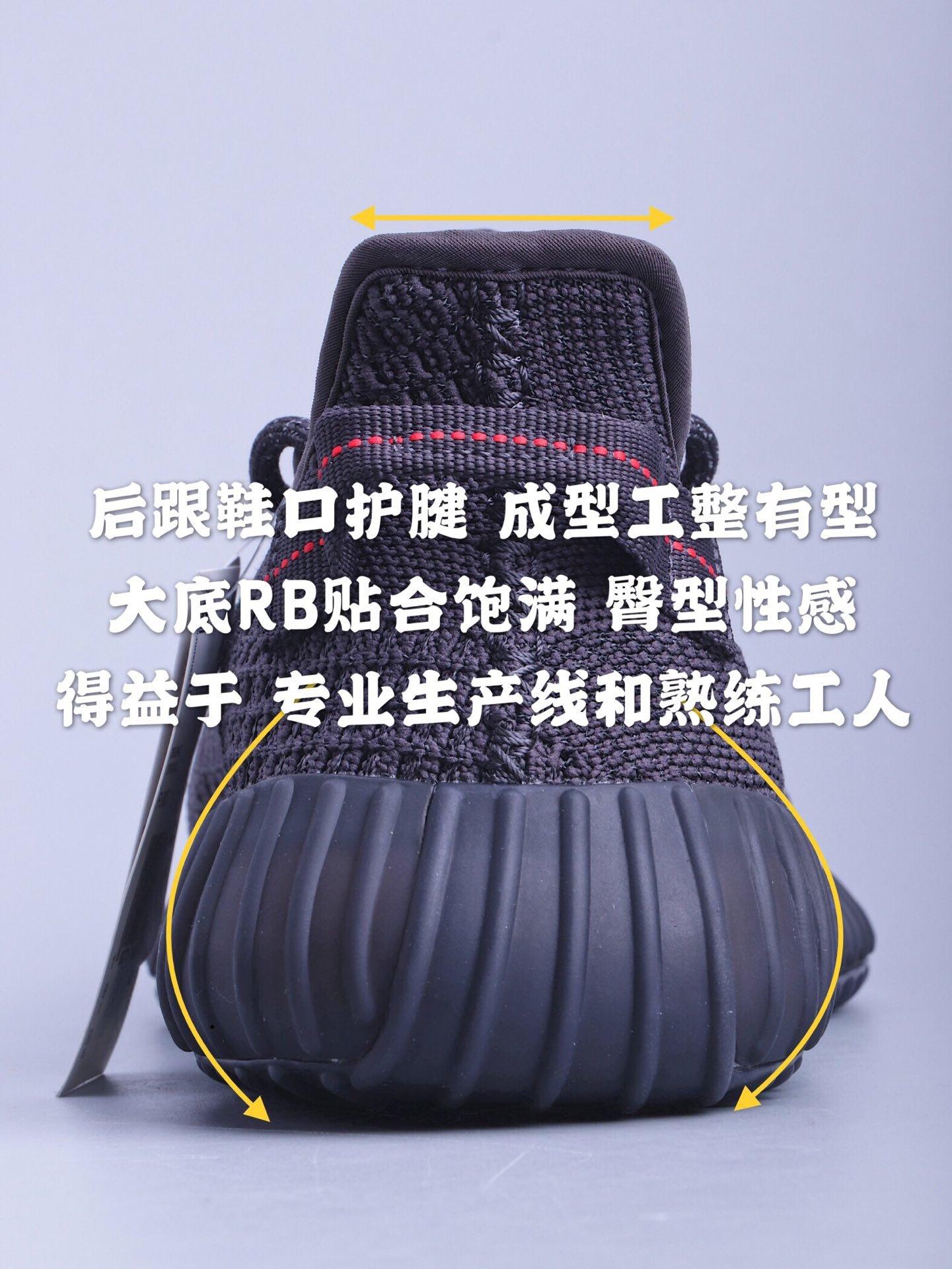 """椰子GT版-YEEZY BOOST 350 V2 """"黑满天星""""FU9007#GT纯原细节图解"""