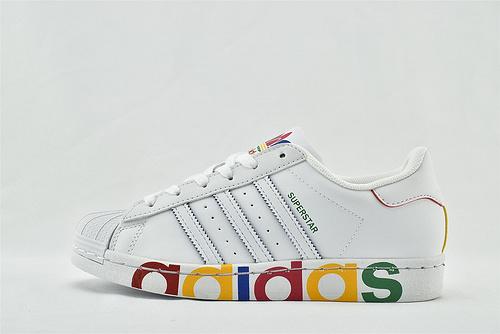 Adidas 三叶草 Superstar 贝壳头板鞋/白彩虹 大logo  货号:FY1147   男女鞋  情侣款