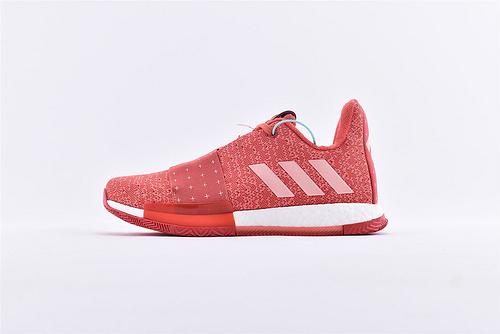 Adidas Harden Vol. 3 Boost 哈登3代爆米花篮球鞋/全红 缓震效果显著 实战无忧 高端篮球鞋  货号:G54715  男鞋