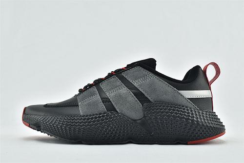 Adidas 三叶草 Prophere 2020新款复古跑鞋/刺猬 黑灰红 拼色 原盒原标  货号:FW4259   男女鞋 情侣款