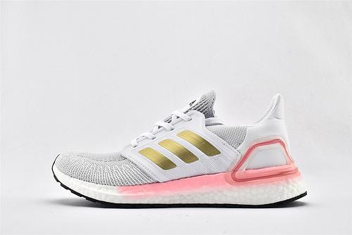 Adidas ULTRA BOOST UB 20 米花缓震跑鞋/浅灰金 粉白色大底  货号:EG0708  男鞋