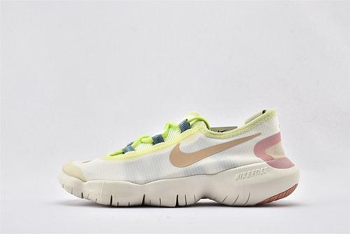 Nike Free RN 5.0 赤足缓震跑鞋/白绿 卡其 原盒原标 分离式大底 透气网面 2020最新款  货号:CJ0270-101  女鞋