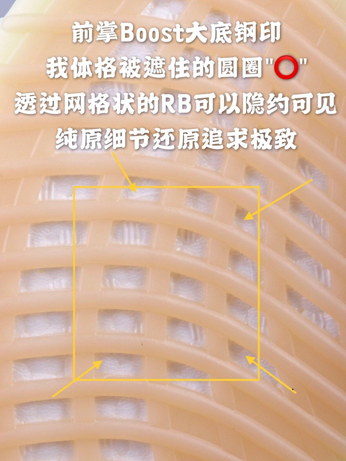 """椰子GT版-YEEZY BOOST 350 V2 GT版本""""亚洲限定"""" EG7491 纯原细节图解"""