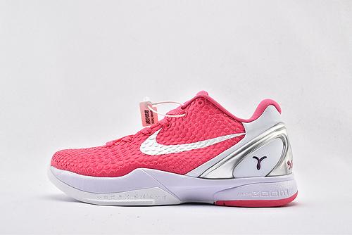 Nike Kobe 6 Lakers 科比6代篮球鞋/波点 粉白  货号:CW2190-600  男鞋