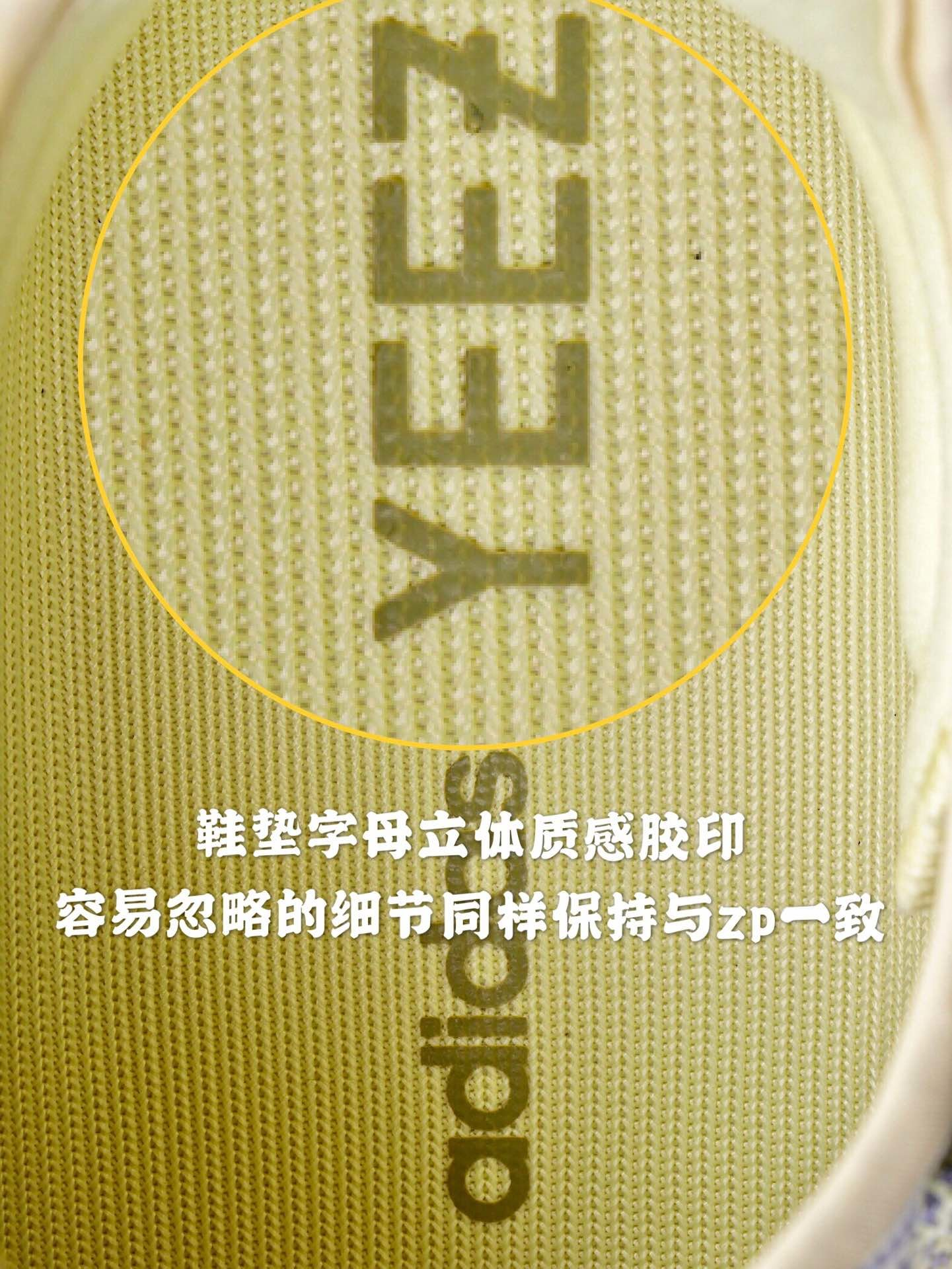 """椰子GT版-YEEZY BOOST 350 V2 """"丁黄满天星""""FV3255 GT纯原细节图解"""