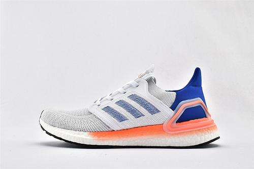 Adidas ULTRA BOOST UB 20 米花缓震跑鞋/浅灰蓝 白橘色大底  货号:EG0708  男鞋