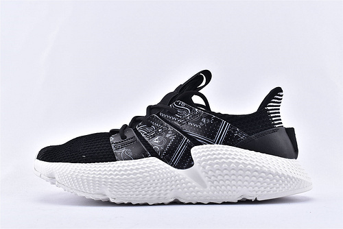 Adidas Prophere 复古跑鞋/刺猬 黑白涂鸦  货号:FV4535  男女鞋  情侣款