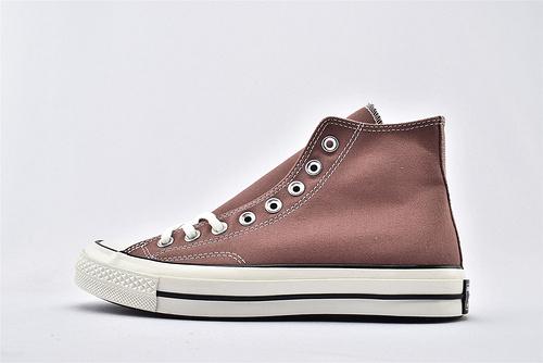 CONVERSE/匡威 1970S 三星黑标高帮滑板鞋/豆沙 过验版  货号:159623C  男女鞋 情侣款