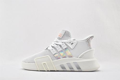 Adidas EQT Bask ADV 复古篮球鞋/网面 白彩虹 镭色  货号:FU9506  男女鞋 情侣款