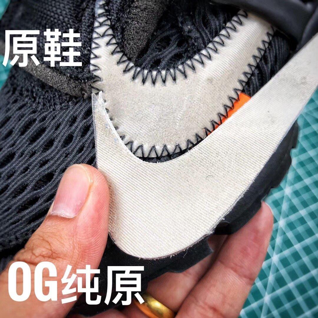 【OG版:耐克王2.0对比图】全黑  OFF-WHITE ™ x  Air Presto 2.0,货号:AA3830-002